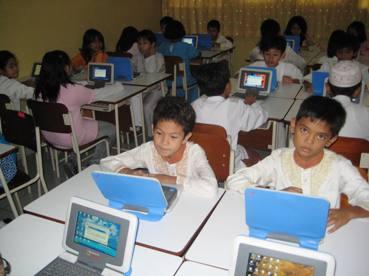 Kecenderungan penggunaan multimedia dalam proses pembelajaran